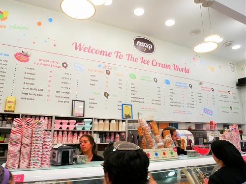 エルサレム新市街にあるアイスクリーム店Katsefet内部