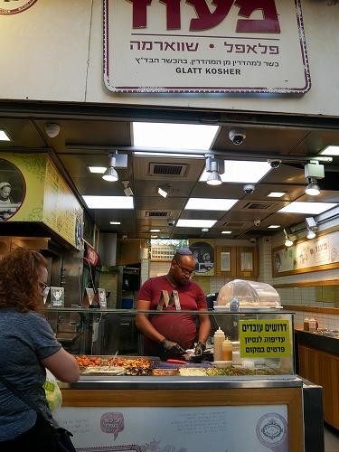 エルサレム(イスラエル)にあるレストランMaozFalafel