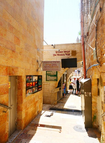 エルサレム(イスラエル)の嘆きの壁入口にあるセキュリティチェック
