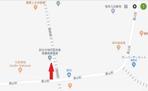 九份の豎崎路へ向かう坂道への地図