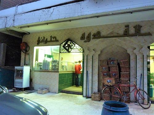 エジプト・カイロにあるコシャリ屋El Kodwaの外観