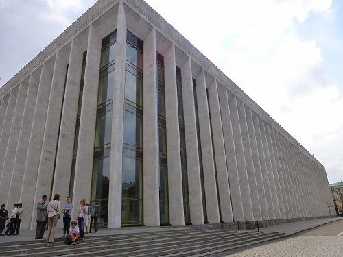 ロシア・モスクワのクレムリンのクレムリン大会宮殿