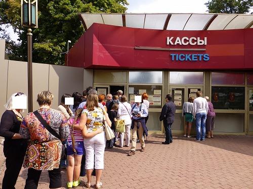 ロシア・モスクワのクレムリンのチケット売り場