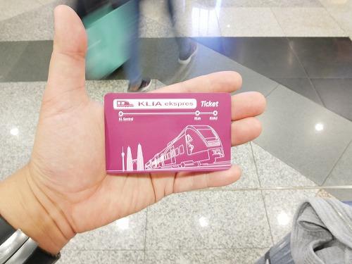 クアラルンプール国際空港とKLセントラル駅を結ぶKLIAエクスプレスの乗車チケット