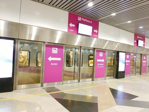クアラルンプール国際空港とKLセントラル駅を結ぶKLIAエクスプレスのプラットフォーム