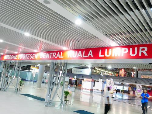 マレーシア・クアラルンプールのKLセントラル駅