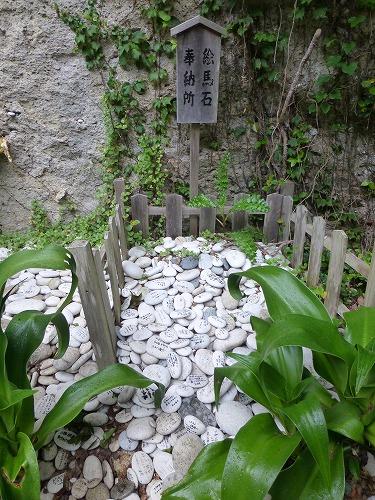 花の窟神社の絵馬(石製)