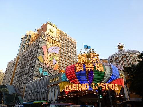 マカオのリスボア・ホテル(カジノ)
