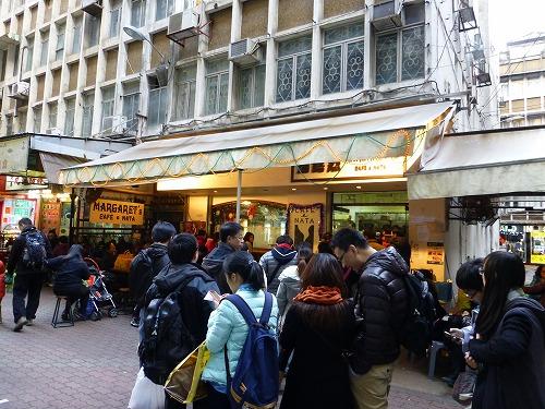 マカオのマーガレット・カフェ・エ・ナタの外観
