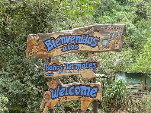 マチュピチュ村内の温泉への案内板