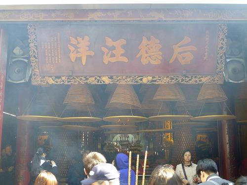 マカオ・媽閣廟