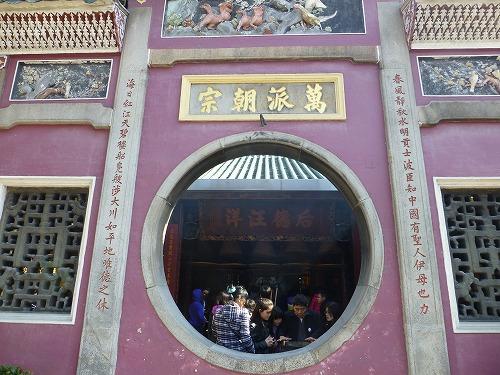 マカオの媽閣廟の大殿の丸窓