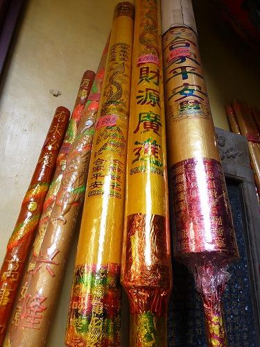 マカオの媽閣廟にある巨大な線香