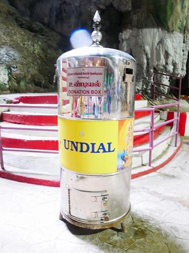 マレーシアのバトゥ洞窟の募金箱