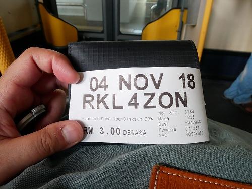 マレーシアの路線バスのチケット