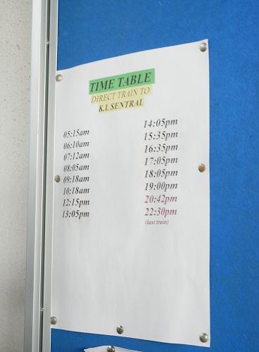 マレーシアのバトゥケイブからクアラルンプールへのKTMコミューターの時刻表