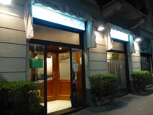 イタリア・ミラノのイル・パイオーロの店舗外観