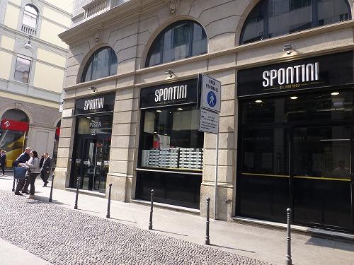 イタリア・ミラノのスポンティーニの店舗外観