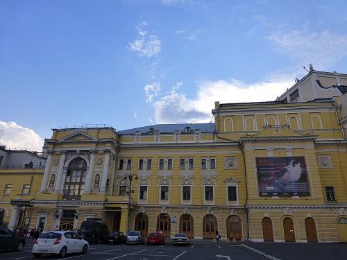 モスクワのロシア青年劇場