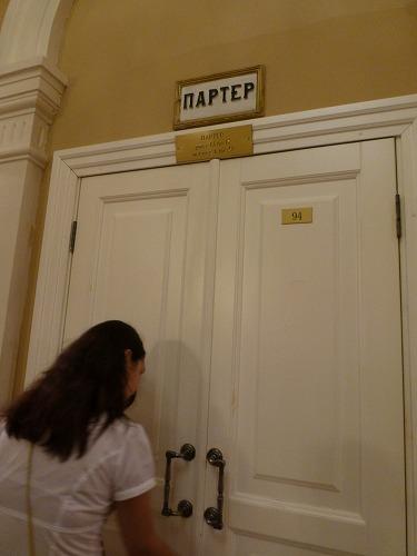 モスクワのロシア青年劇場の観覧席につながるドア