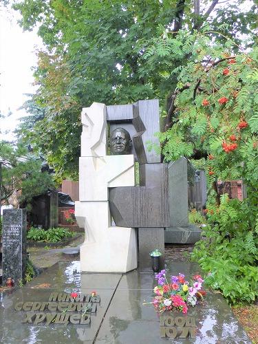 ロシア・モスクワにあるノヴォデヴィッチ墓地のニキータ・フルシチョフの墓