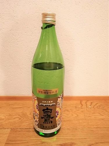 おはらい町の白鷹で購入した日本酒