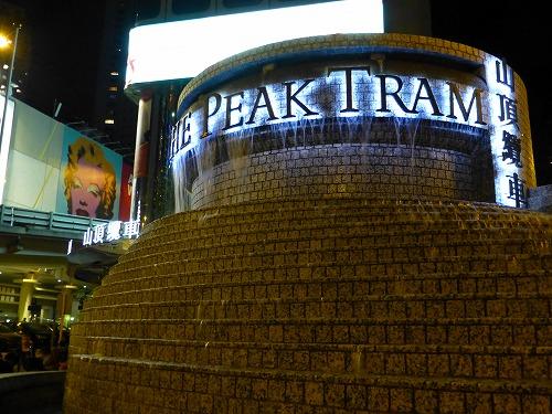 香港のピークトラム