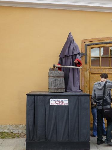 ロシア・サンクトペテルブルクのペトロパヴロフスク要塞の黒頭巾