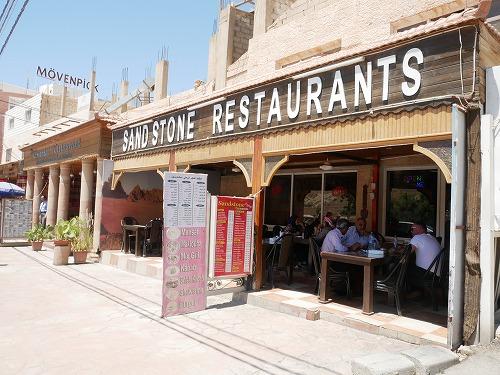 ペトラ遺跡(ヨルダン)の近くにあるレストラン