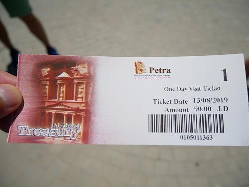 ペトラ遺跡の入場チケット