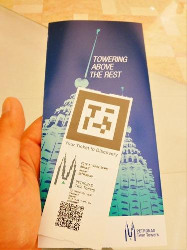 マレーシア・クアラルンプールのペトロナスツインタワーの展望台ツアーチケット
