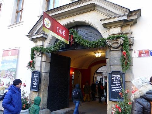 チェコ・プラハのプラハ城のレストランLobkowicz Palace Cafe