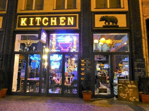 チェコ・プラハのラーメン専門店「Kitchen Ramen bar」