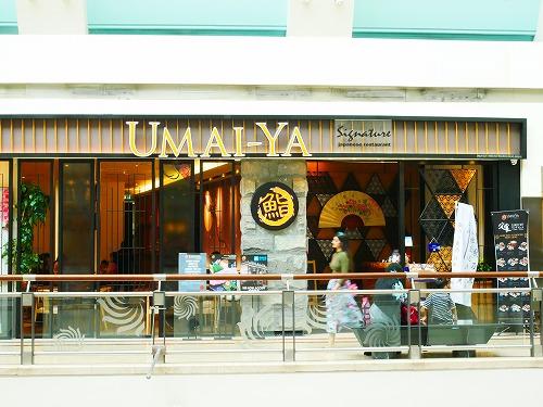 マレーシア・クアラルンプールの和食料理店「Umai-ya」