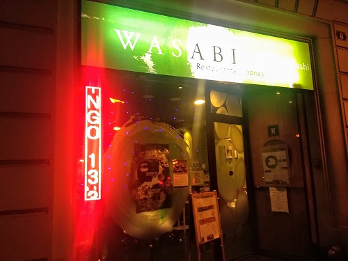 スペイン・バルセロナの和食料理店「Wasabi」の外観