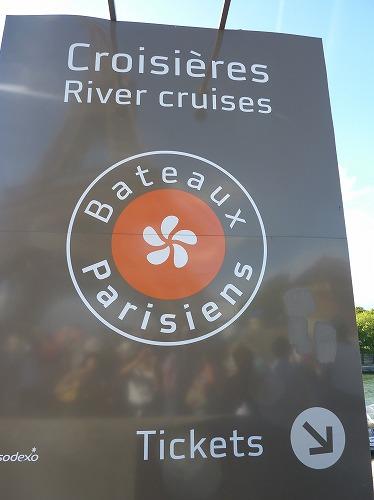 フランス・パリのセーヌ川クルーズの案内板(バトー・パリジャン)