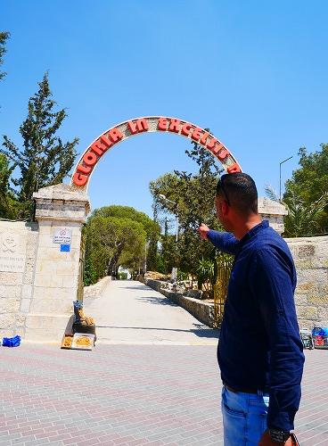 パレスチナの羊飼いの野ラテン教会入口
