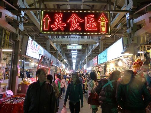 台湾・台北の士林夜市内部