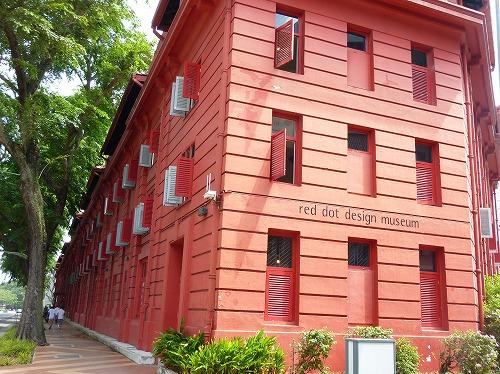 シンガポールの真っ赤な建物
