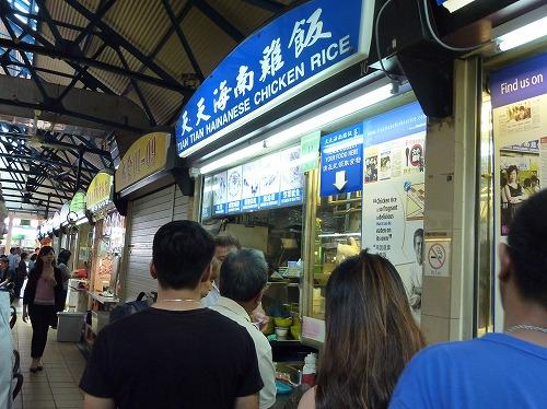 シンガポールのホーカーズ(マックスウェル・フードセンター)内にある天天海南雞飯