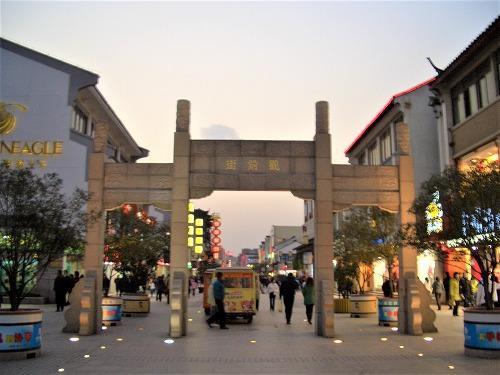 中国・蘇州にある観前街