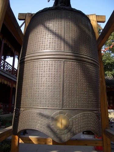 中国・蘇州にある寒山寺の鐘