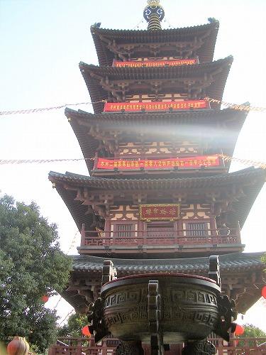 中国・蘇州にある寒山寺の普明宝塔