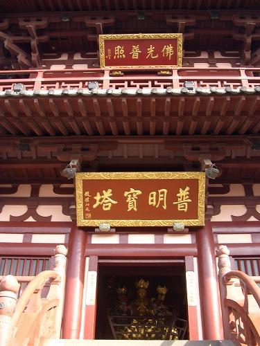 中国・蘇州にある寒山寺の普明宝塔入口