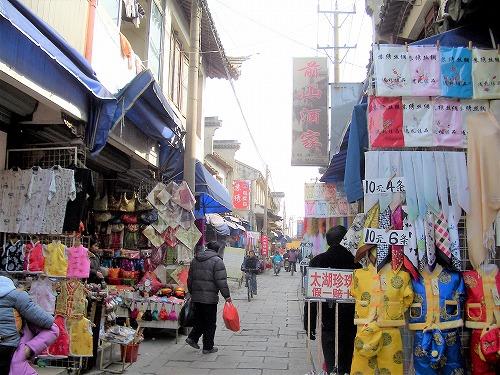 中国・蘇州にある虎丘近くの商店街
