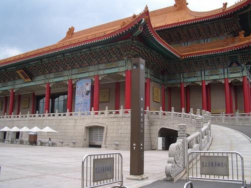 台湾・台北の中正紀念堂の音楽堂