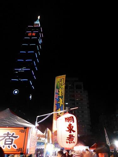台湾・台北101近くでの年越しの様子(屋台)