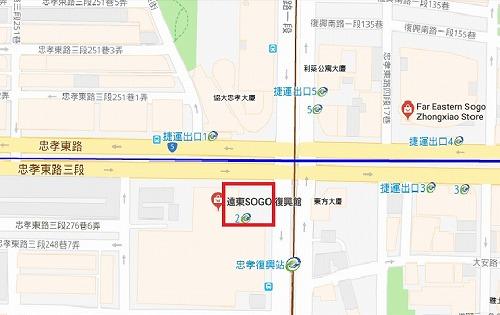 台北から九份へ行くバス乗り場