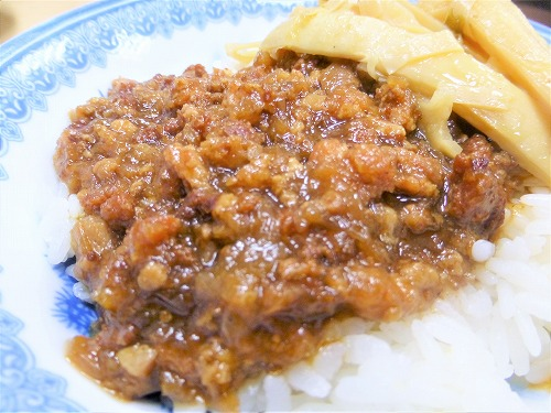 大來小館の魯肉飯