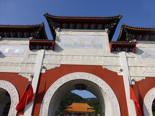 台湾・台北の忠烈祠